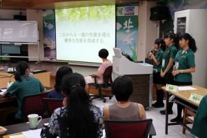 2綠衣使節以日文簡介綠園概況