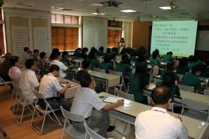 6課程教學觀摩